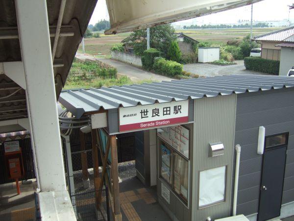 Dscf7420