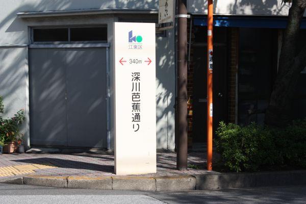 Img_6031
